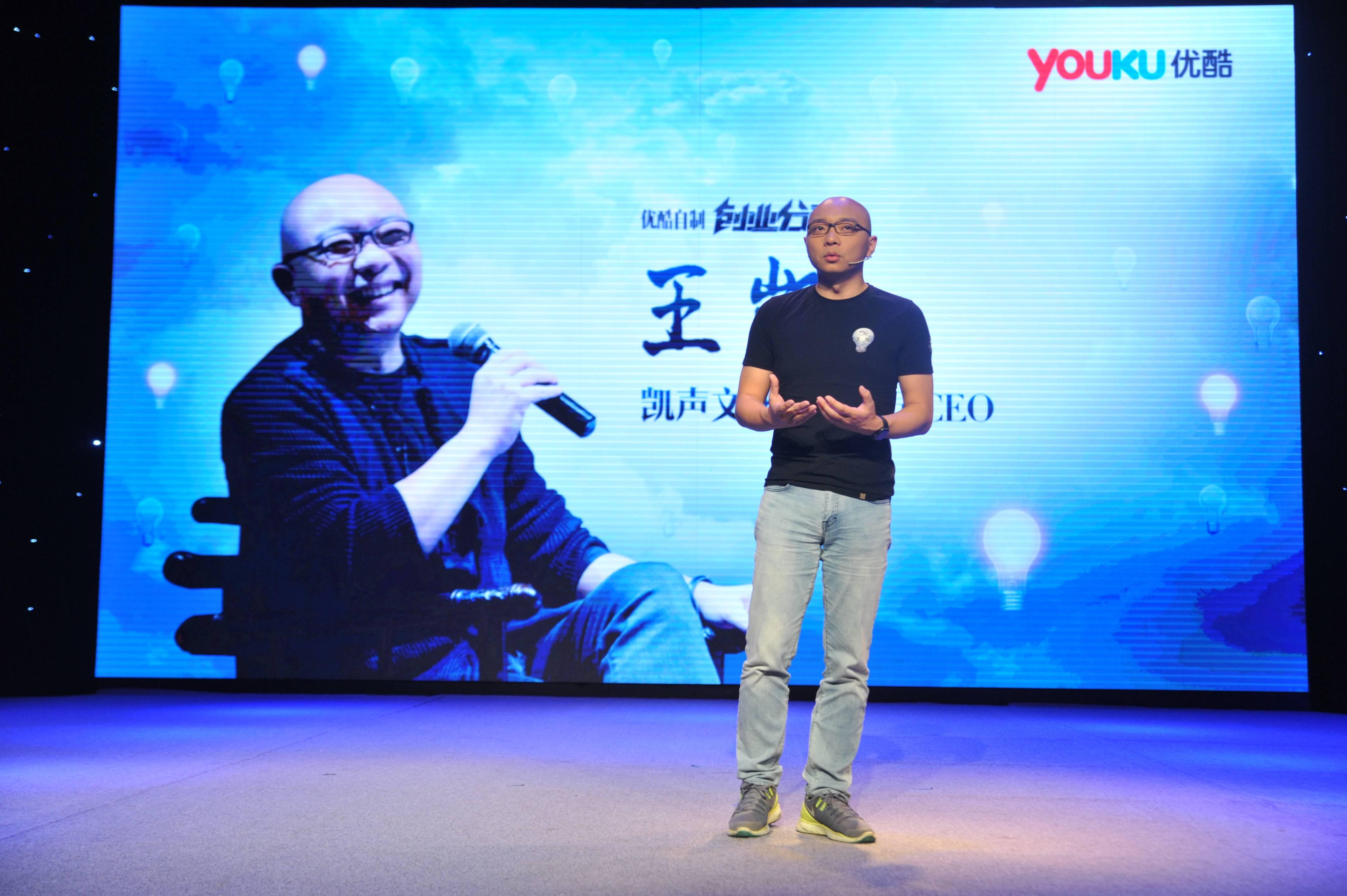 youku222