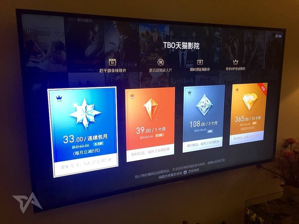 Alibaba-launches-Netflix-like-streaming-video-service-in-China-photo-03