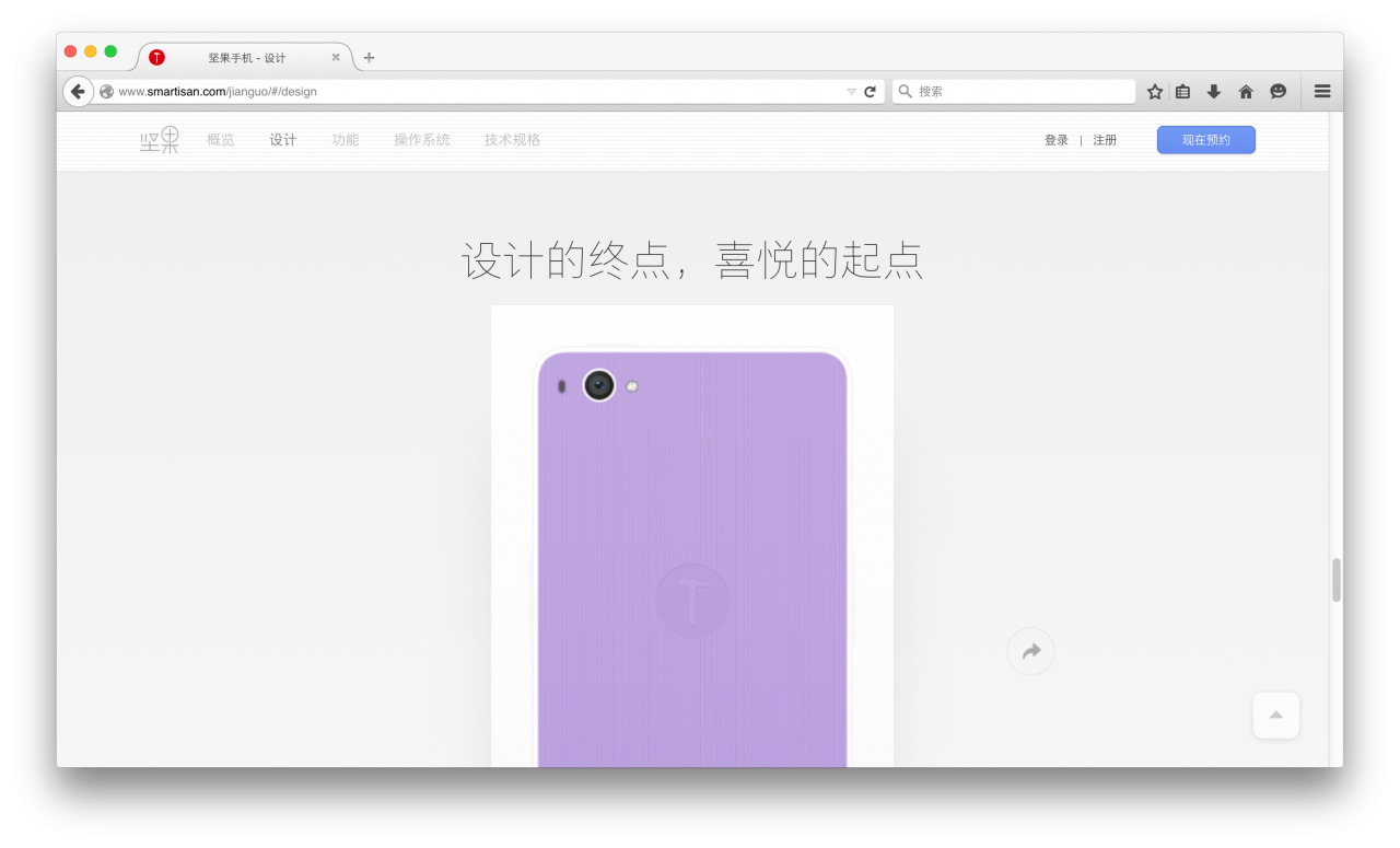 jianguo-website-joy
