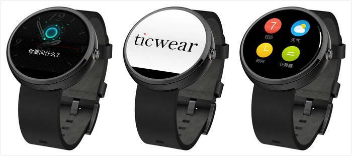 ticwear-showcase-image.jpg-700x0