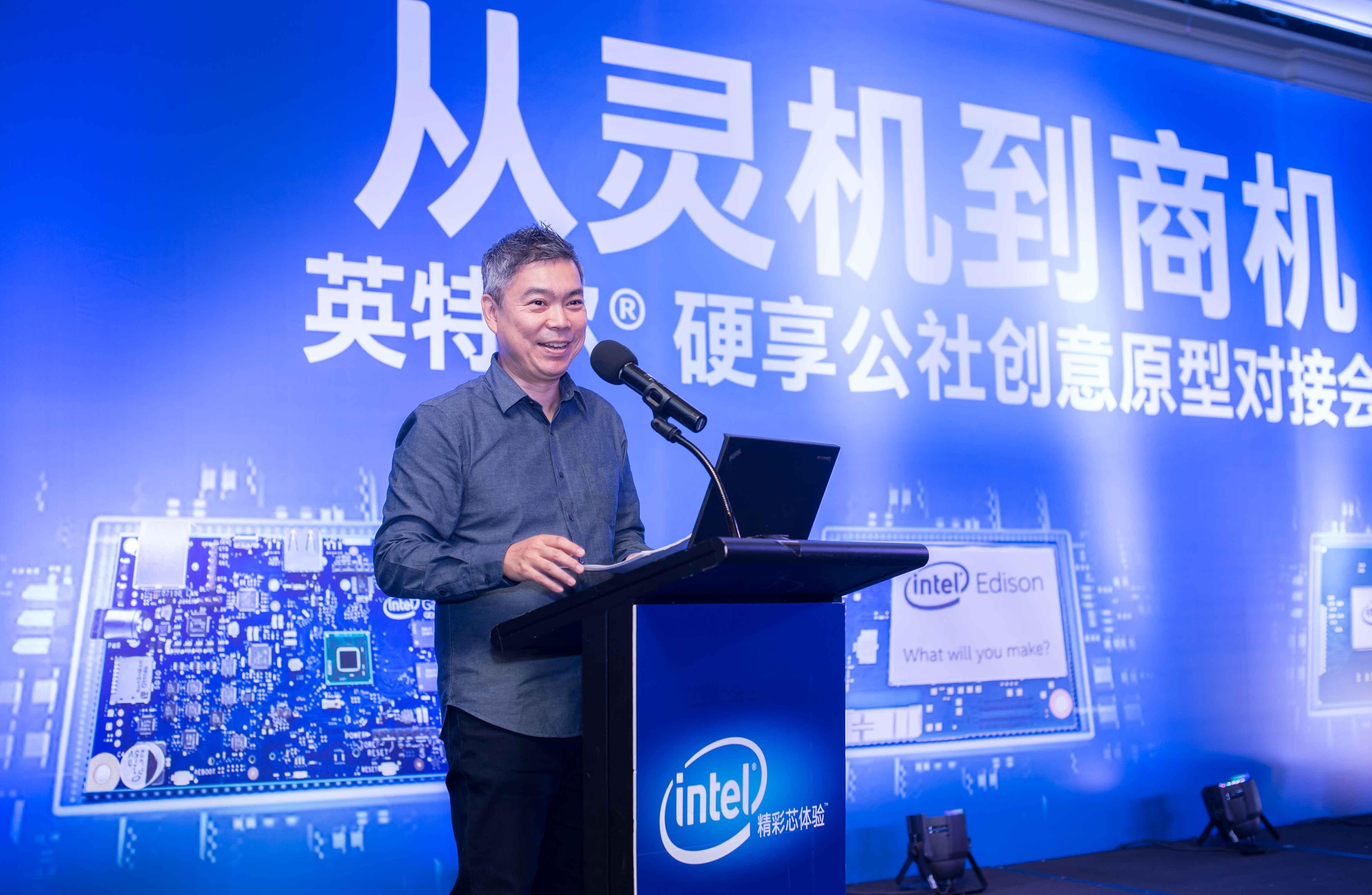 朱杰豪 / Courtesy Intel