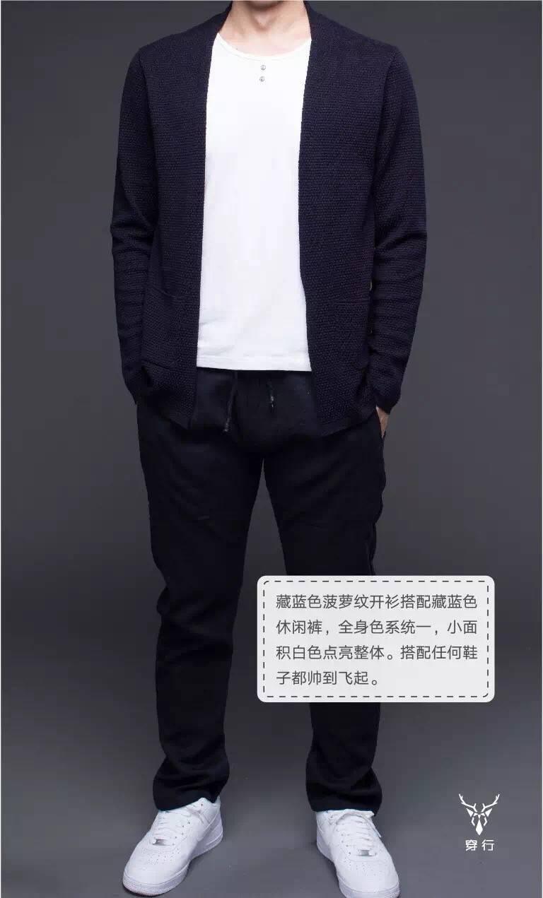chuanxing-2
