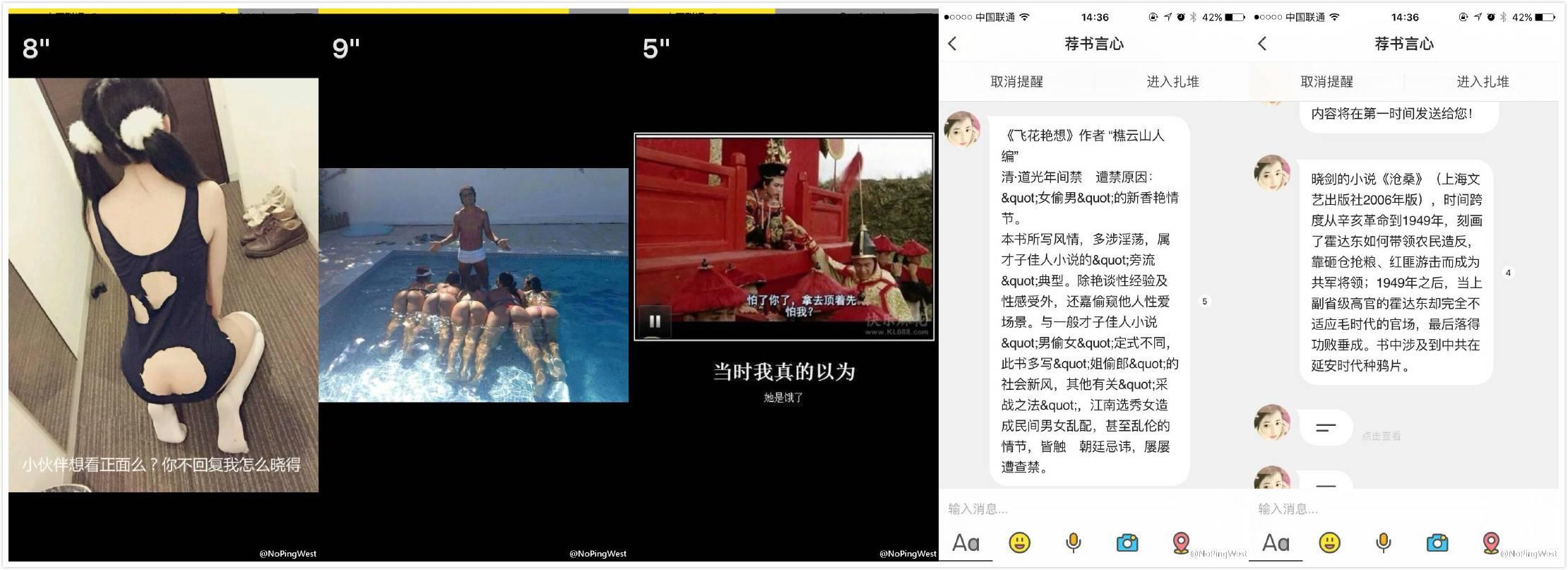 diandianchong-screenshots-2