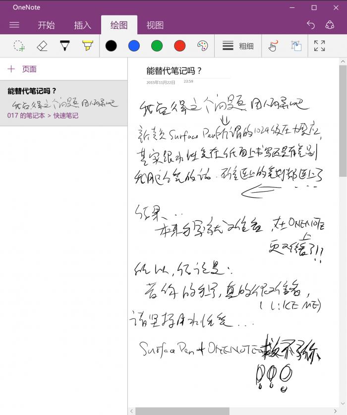 onenote-surface-pen-writing