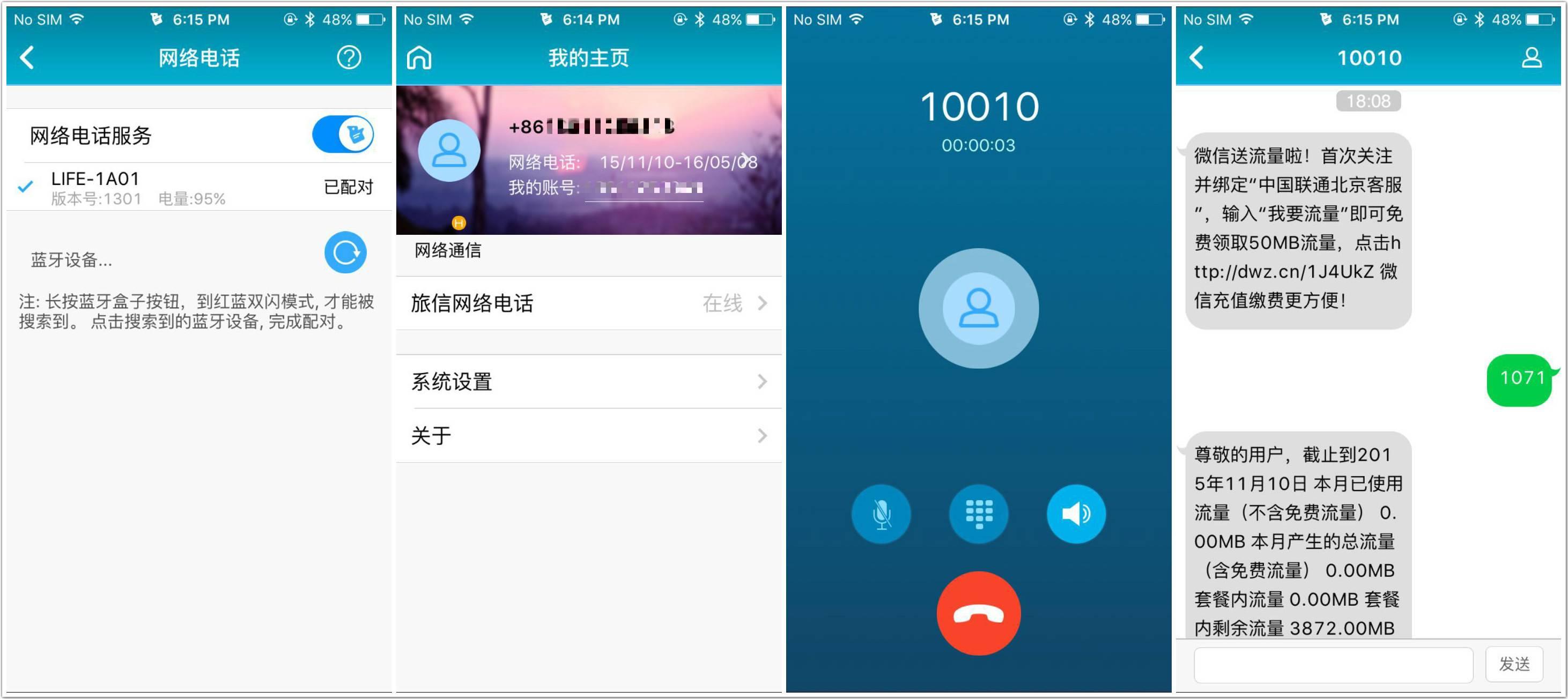 shenghuohao-screenshot