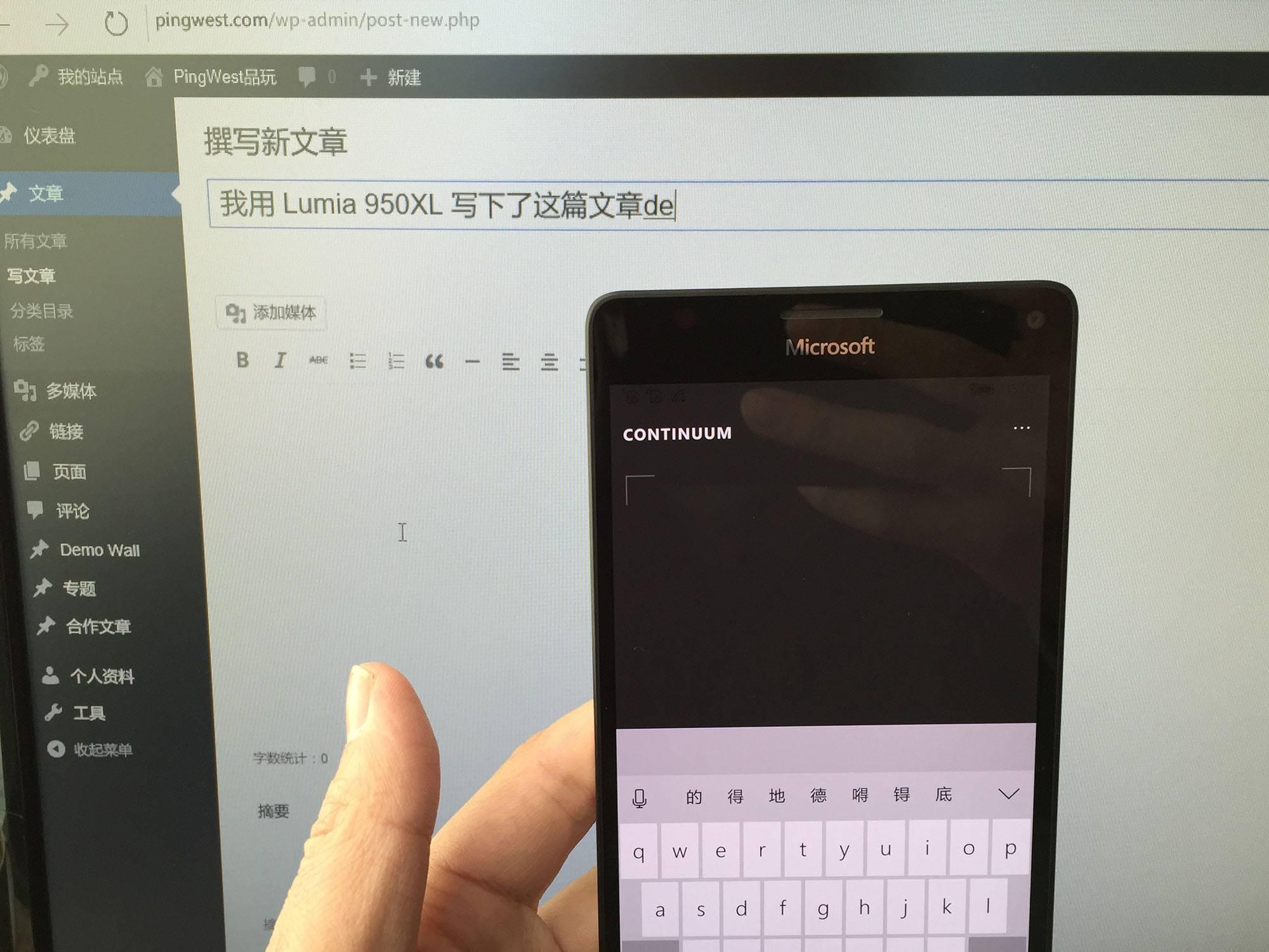 Microsoft Windows 10 Lumia 950XL 950 Continuum 14