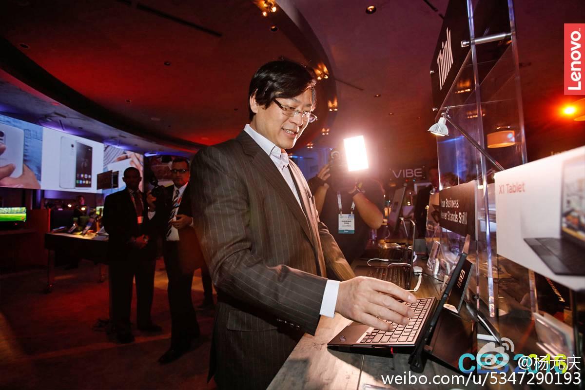 yangyuanqing CES 2016 PingWest