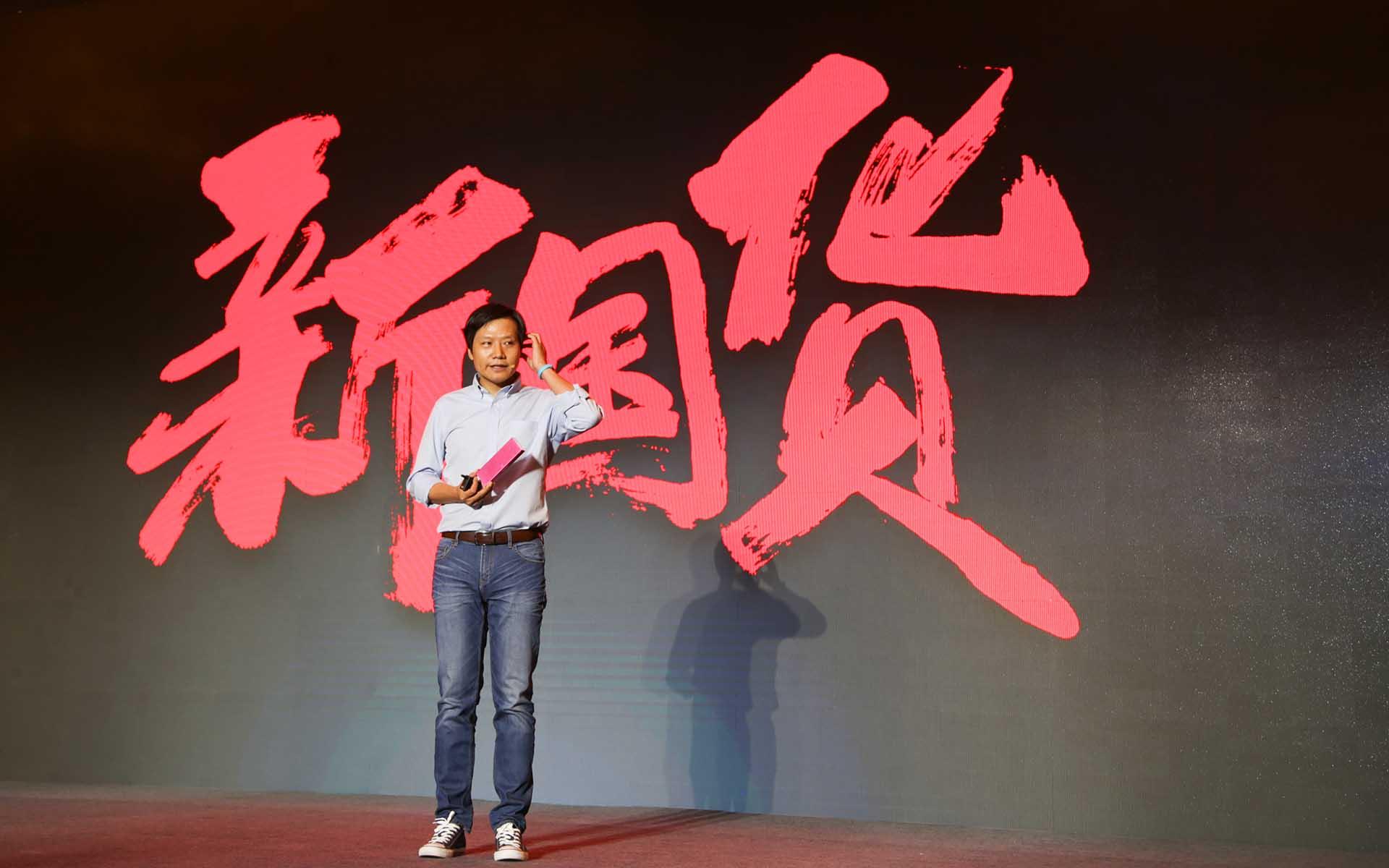 leijun xiaomi 4c Qualcomm 808 Photo By PingWest Hao Ying