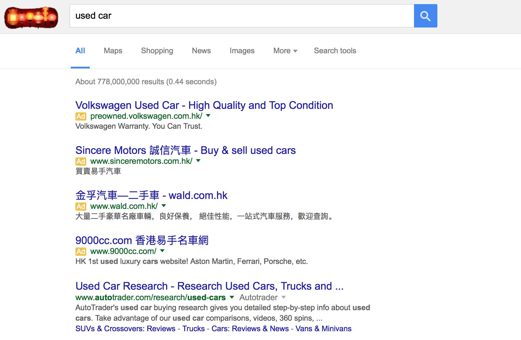 google-4-ads-top