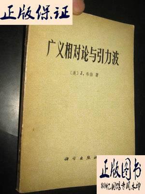 gravitational-wave-taobao-11