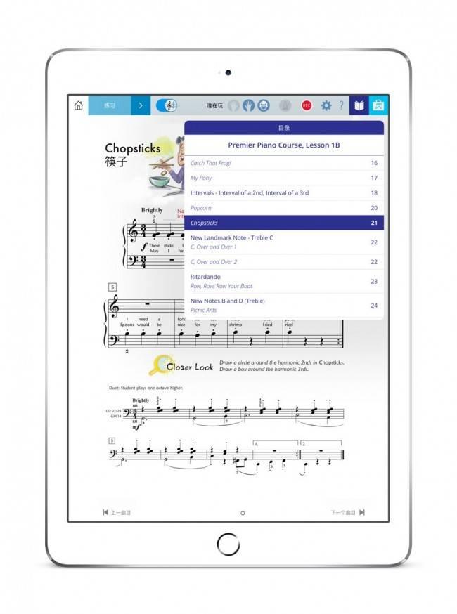 这个iPad应用,让你在弹奏钢琴的时候不再孤独