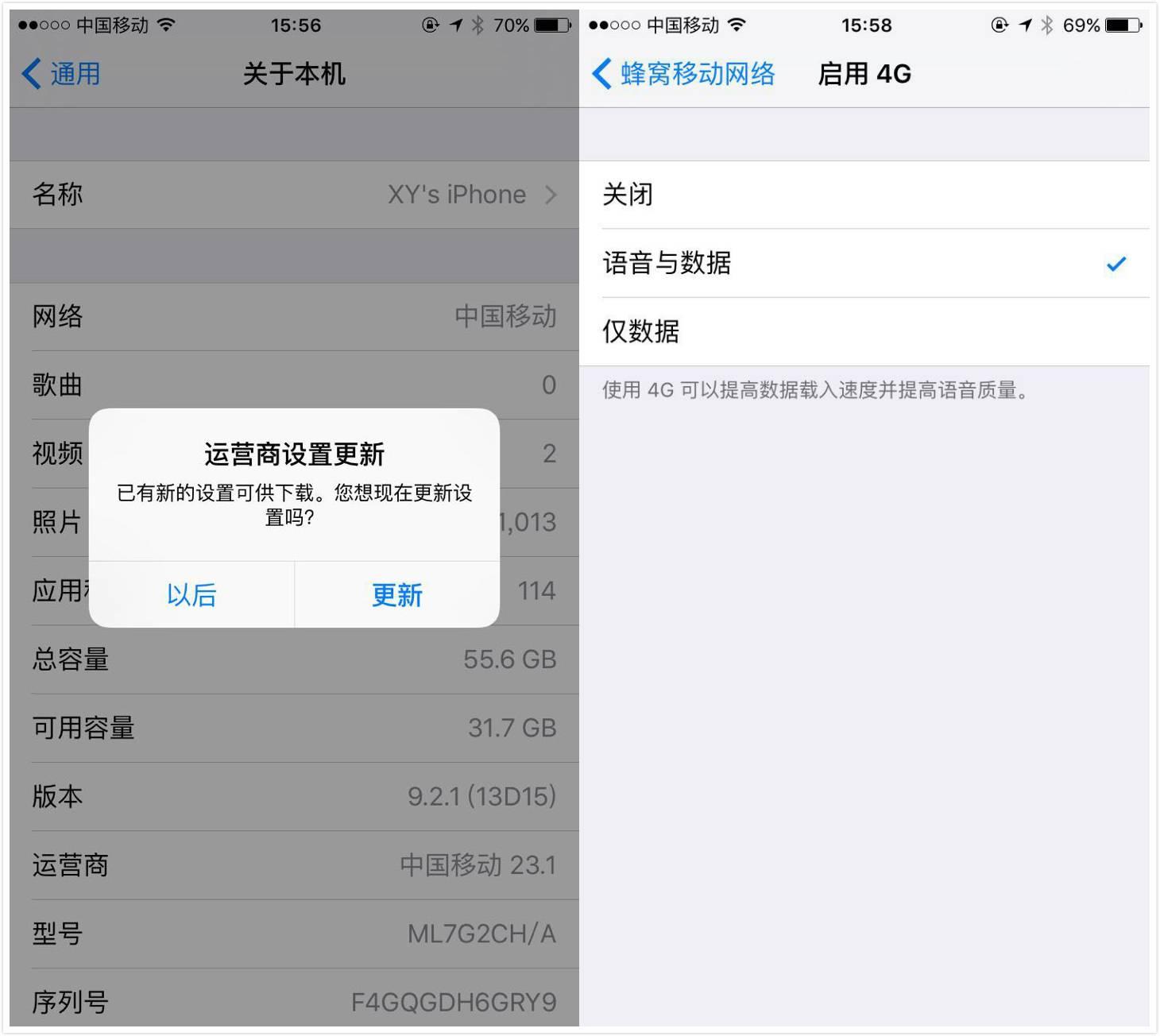 iPhone 6/6s 正式支持的 4G 高清语音通话,究竟是什么?