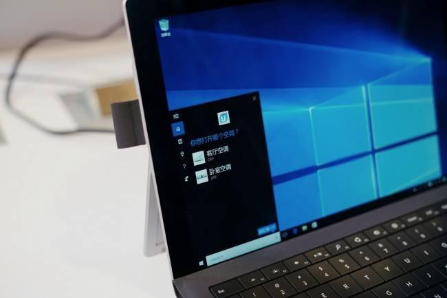 Cortana 将可以通过深度链接来执行更多任务,也成为了一个更强大的 bot