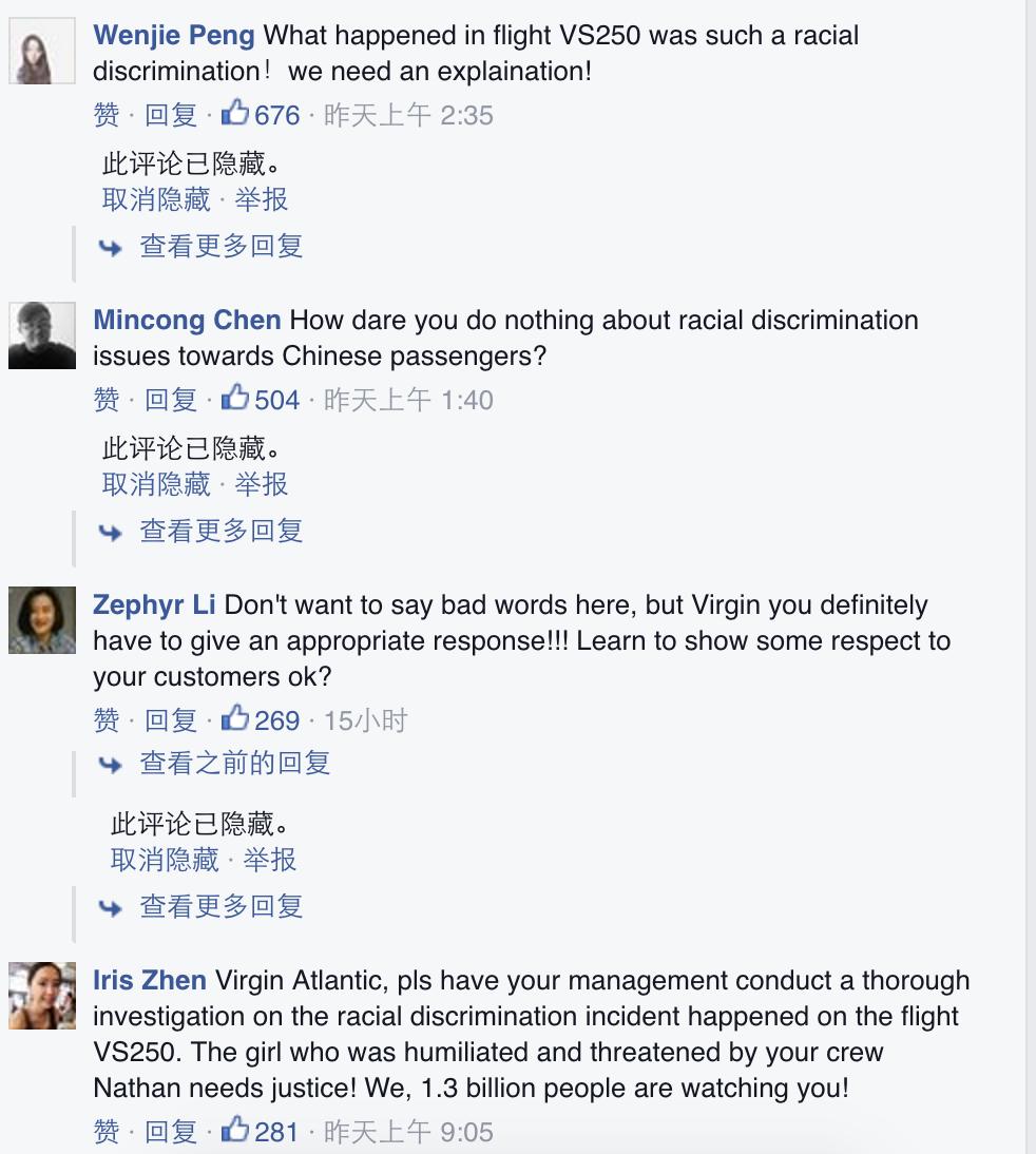 facebook-virgin-diba