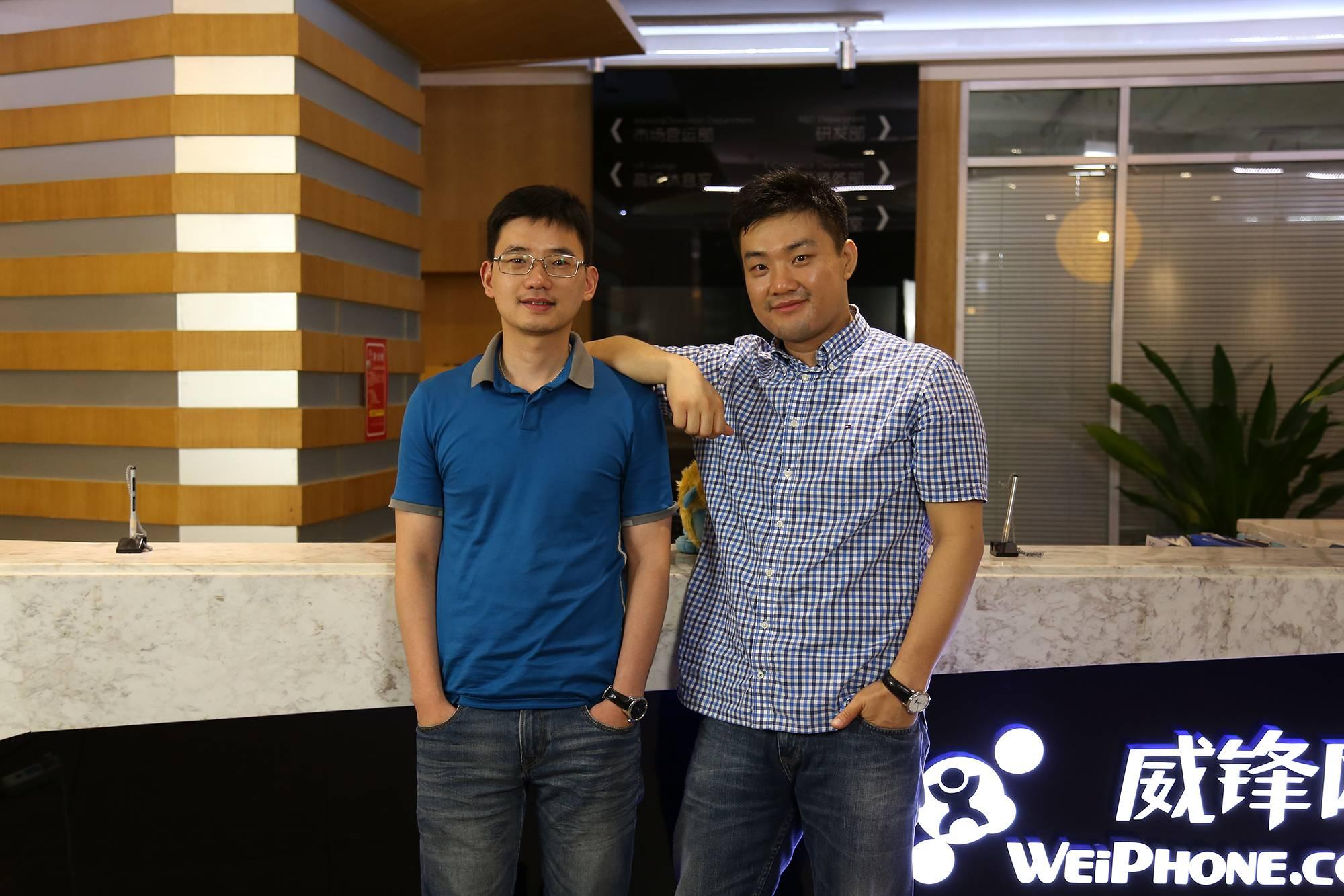 杨彬(左)和彭源