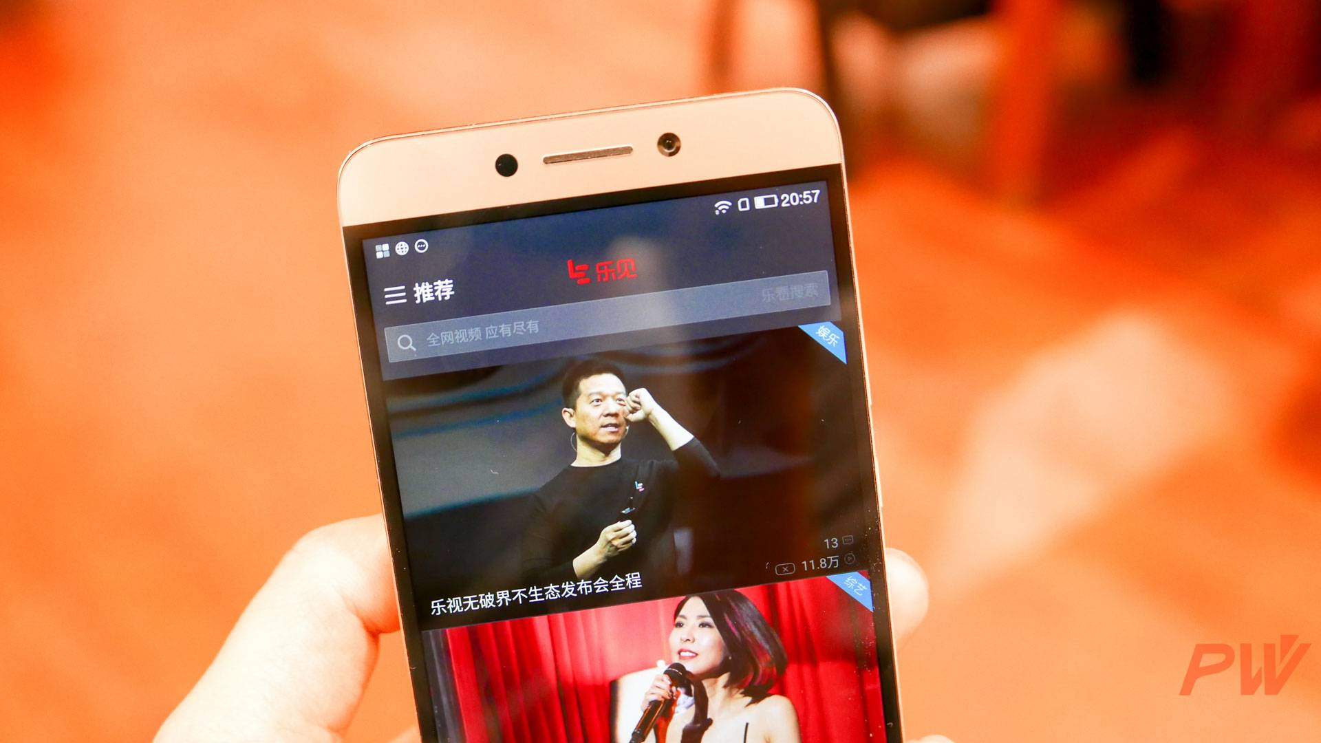 LeTV LE 2 jiayueting PingWest Photo By Hao Ying-21