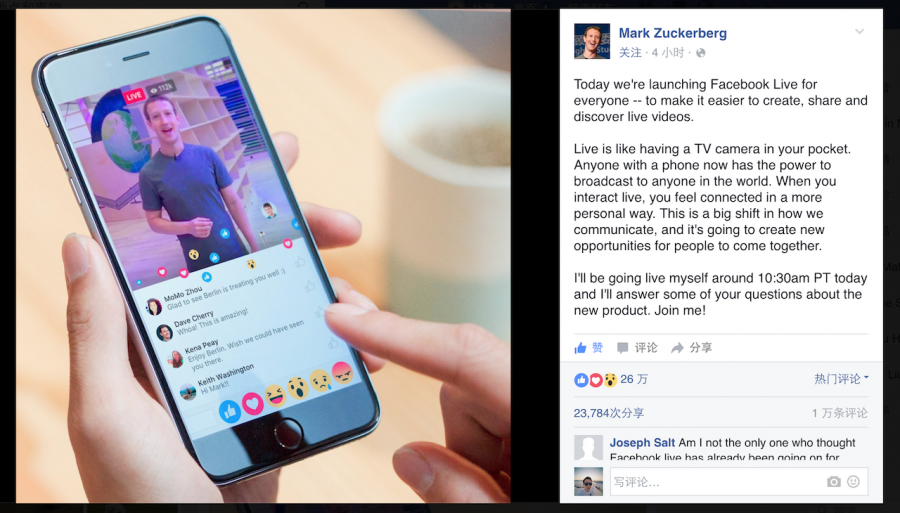 facebook-live-mark-zuckerberg-announce