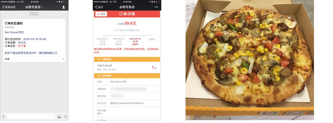 pizza-hut-tracking