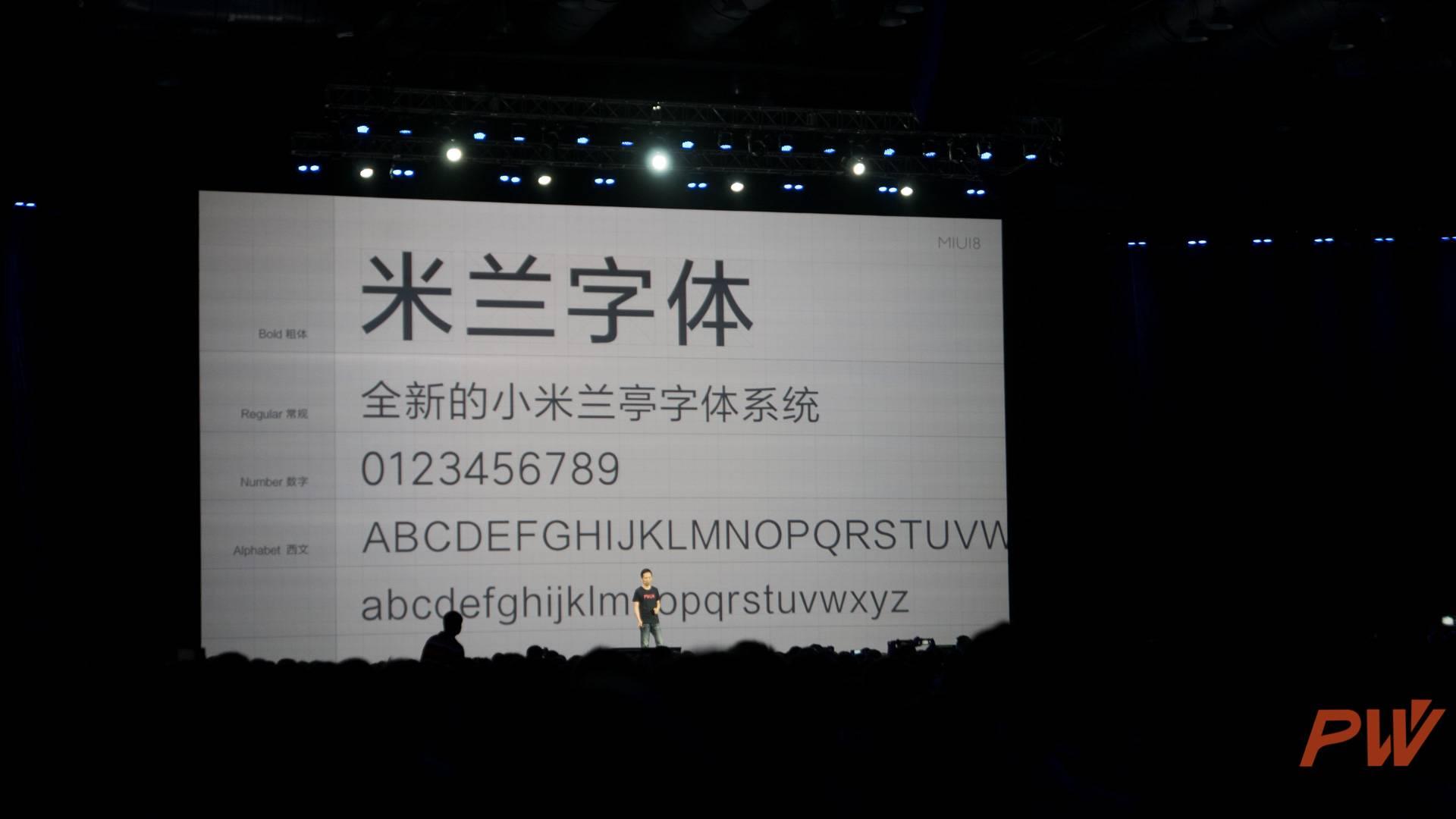 MIUI 8 leijun Hongfeng xiaomi Max PingWest Photo By Hao Ying-3