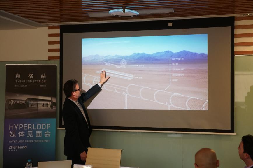 Hyperloop CEO Rob Lloyd 介绍产品细节
