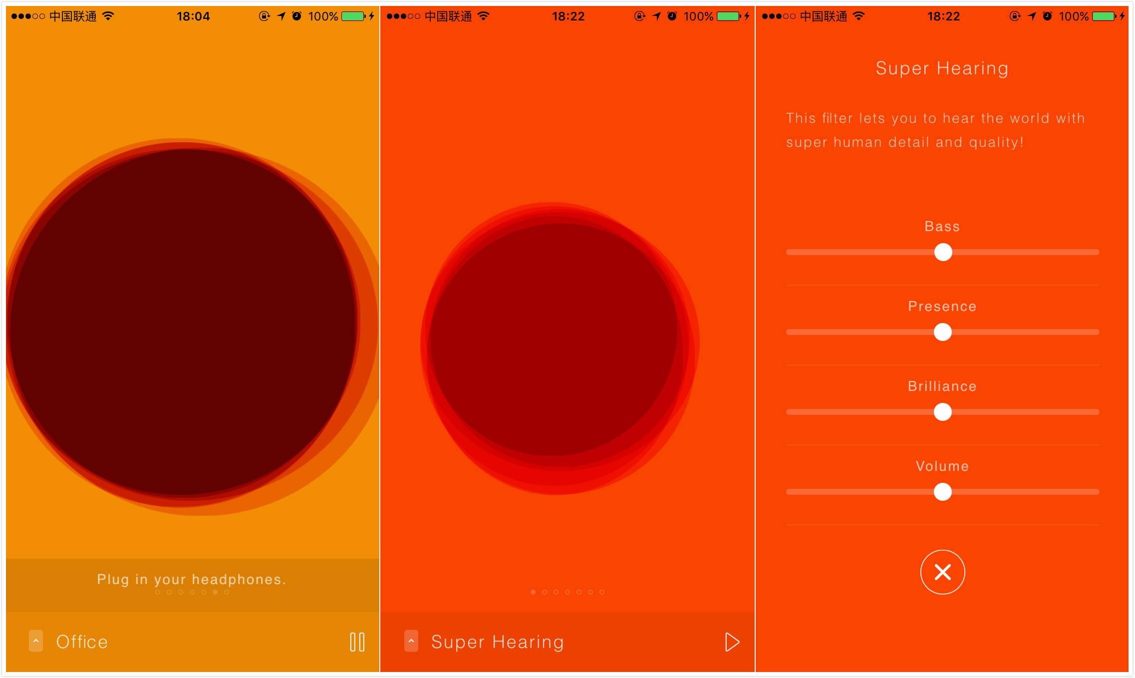 来,吃下这粒迷幻药,一款有毒的声音滤镜App
