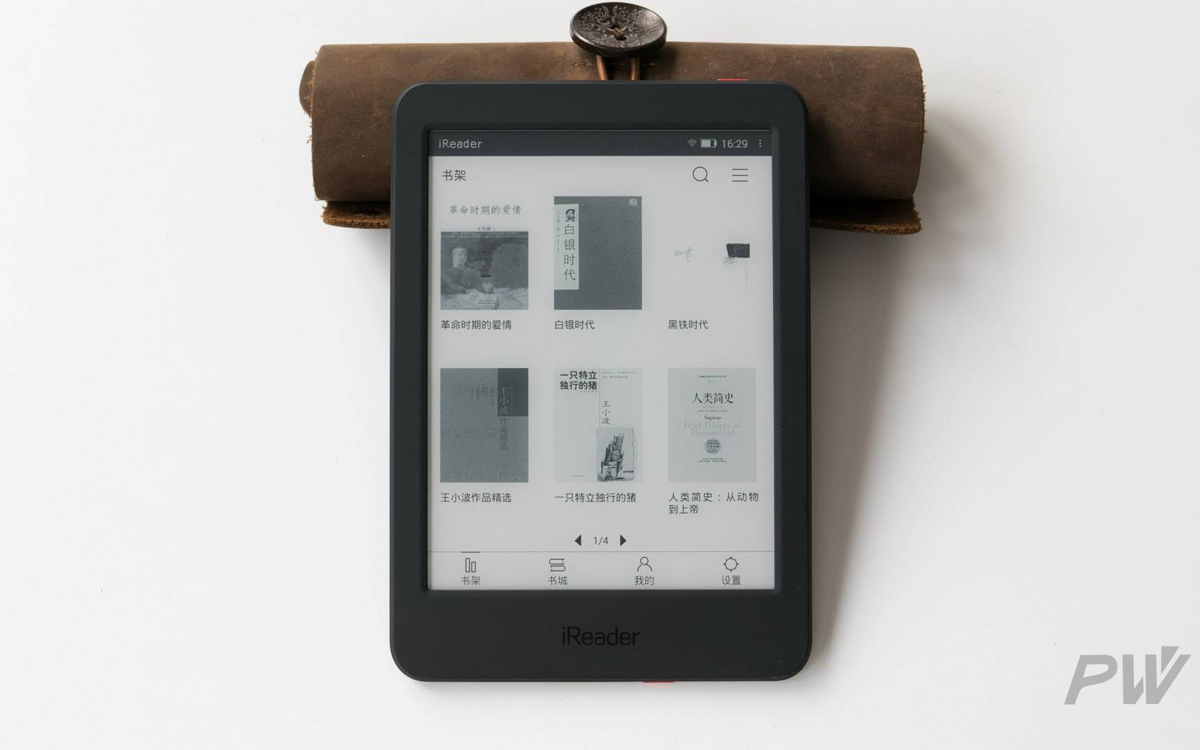 iReader Plus PingWest Photo By Hao Ying-5