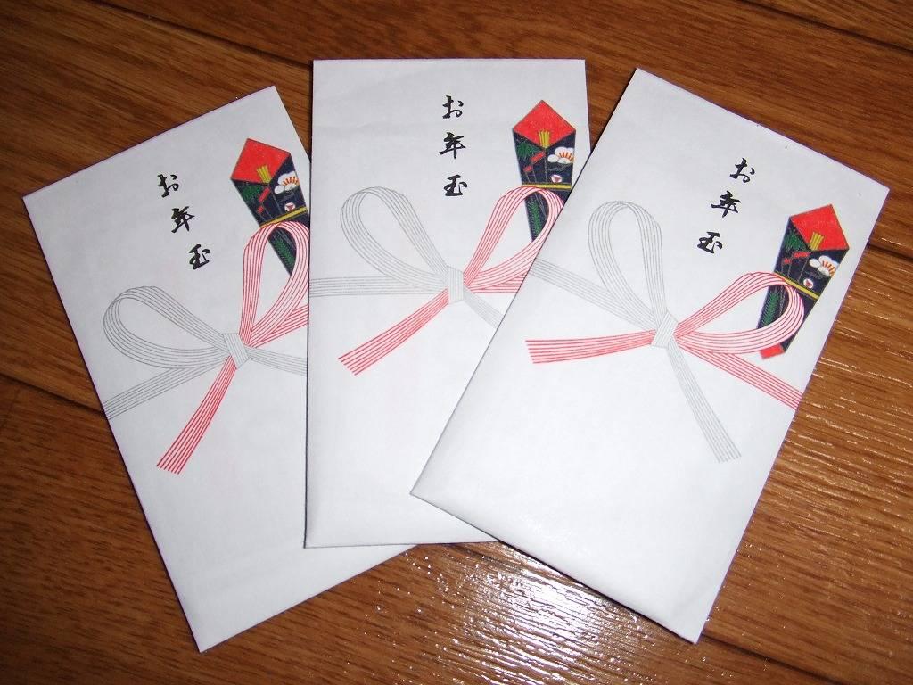 """日本的""""红包"""""""