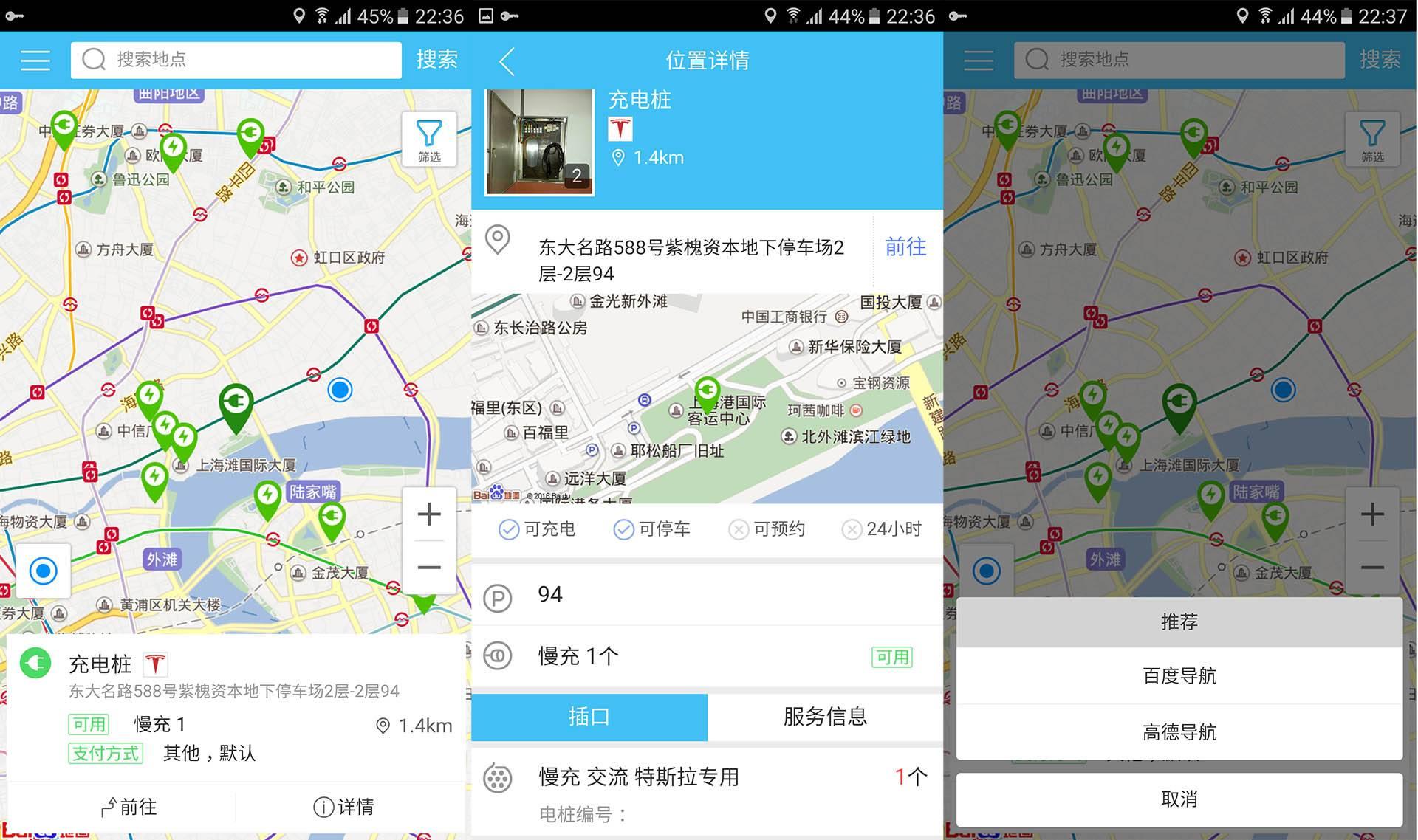 navi info CES ASIA PingWest Hao Ying