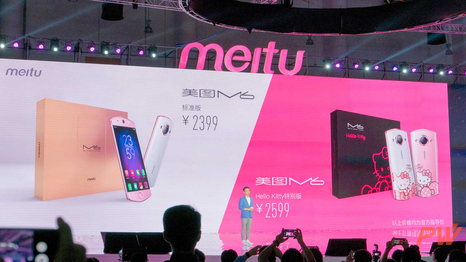 Meitu M6 V4s PingWest Photo By Hao Ying-3