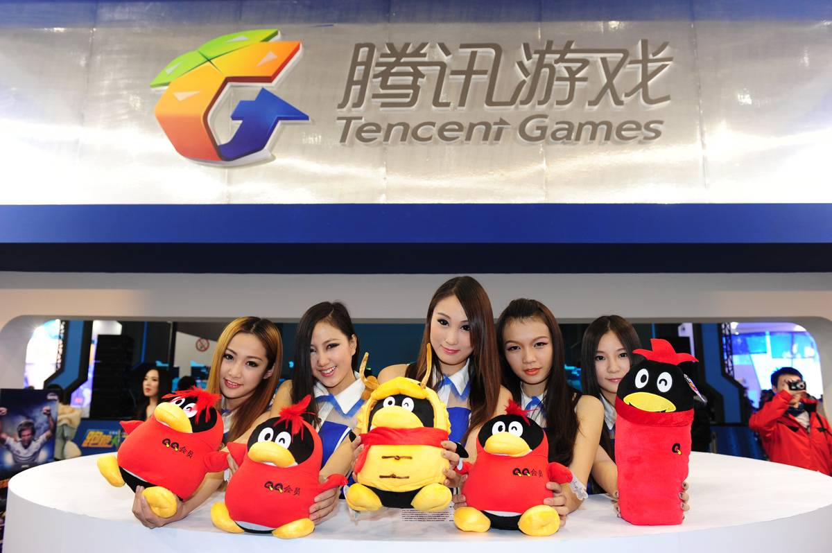 Tencent game