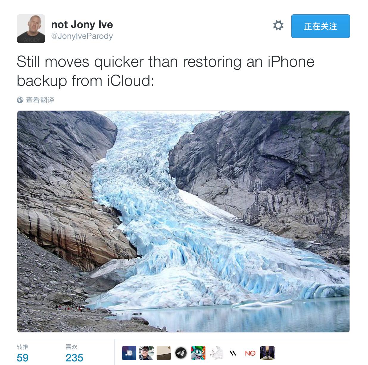 jony-ive-icloud