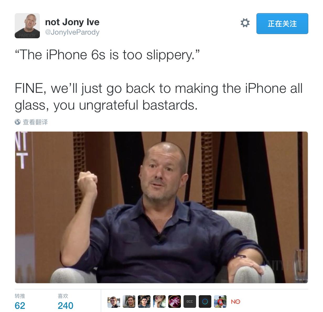 jony-ive-iphone-6s
