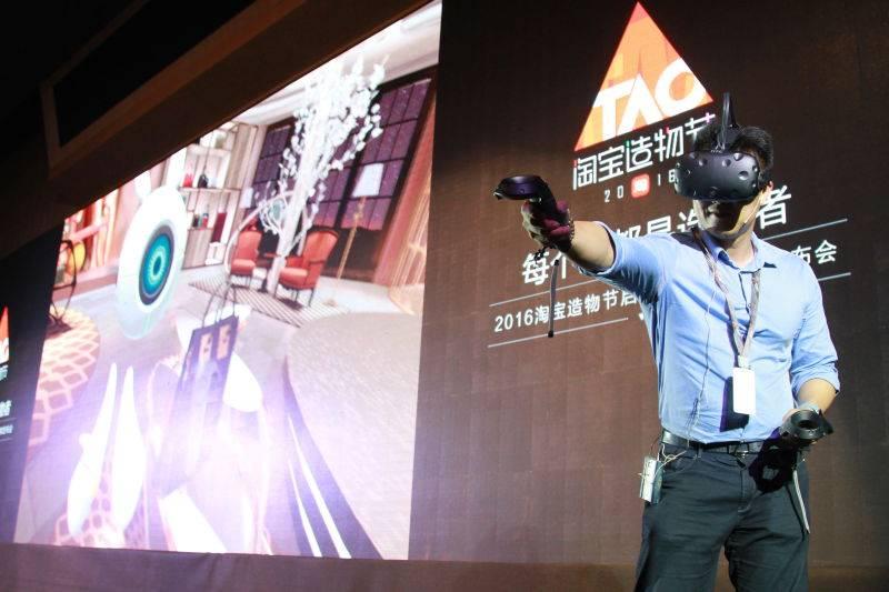 淘宝认为,VR 技术绝对不是帮你提高买买买效率的工具