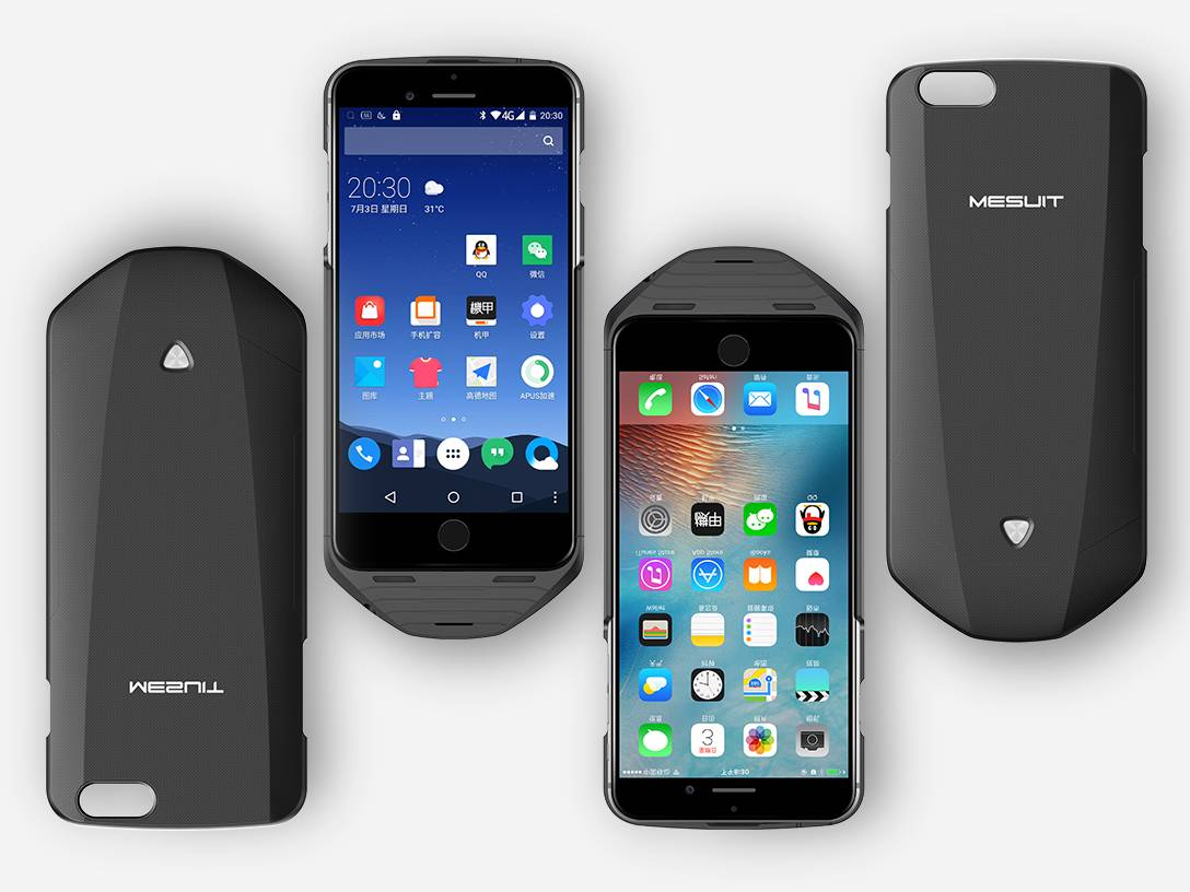 jijia-mesuit iPhone Dual system case battery PingWest 4