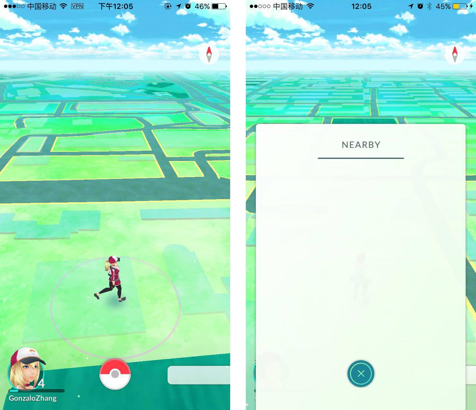 pokemon-go-none