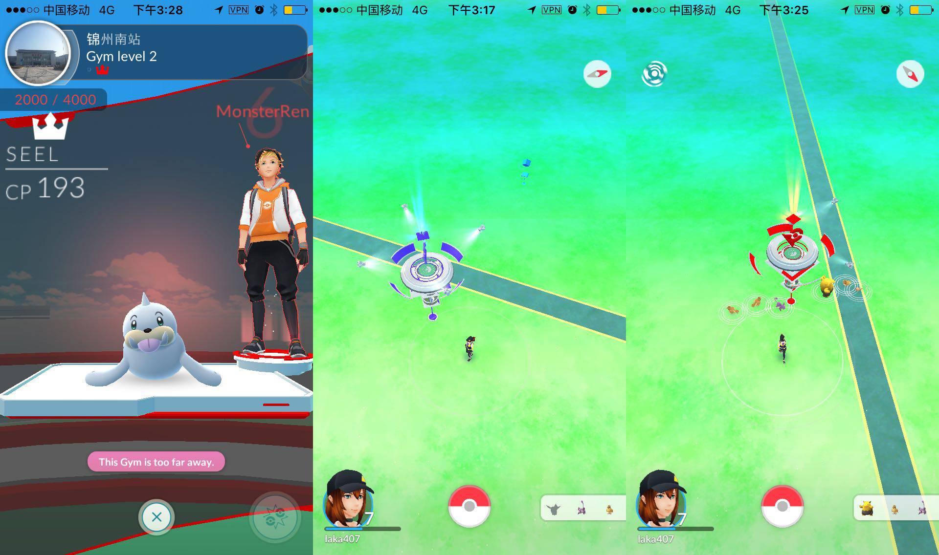 pokemon-jinzhou-fight