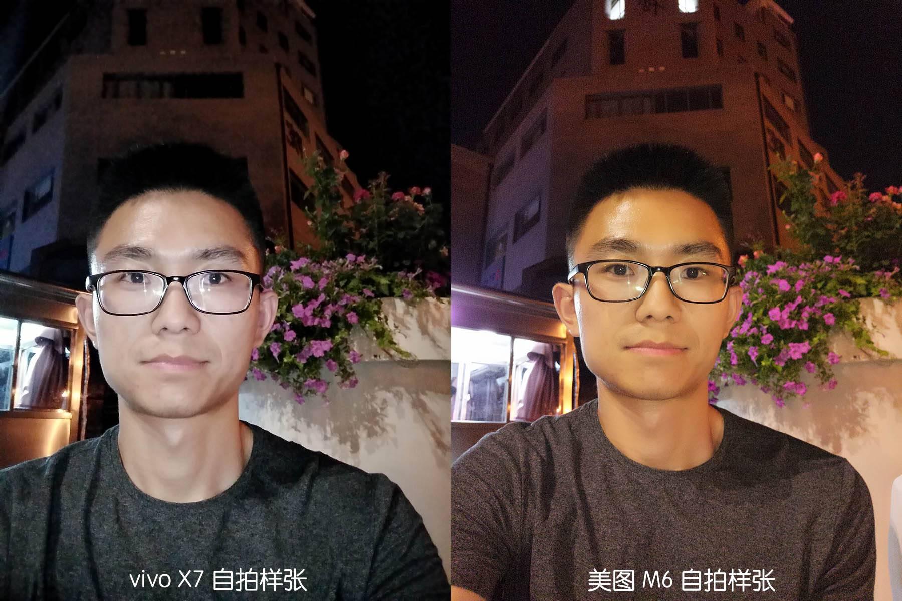 vivo X7、美图 M6 自拍样张对比。注:M6 前置摄像头像素是 2100 万。