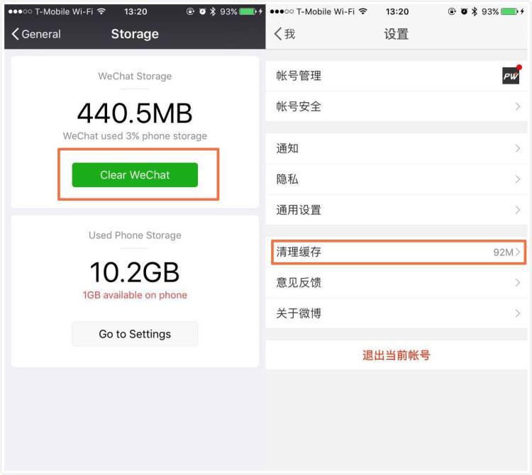aclear-storage