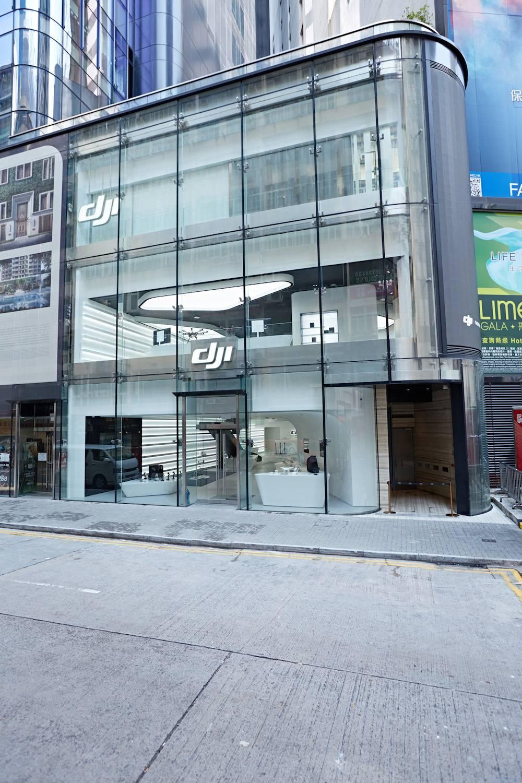 dji-flag-store-1