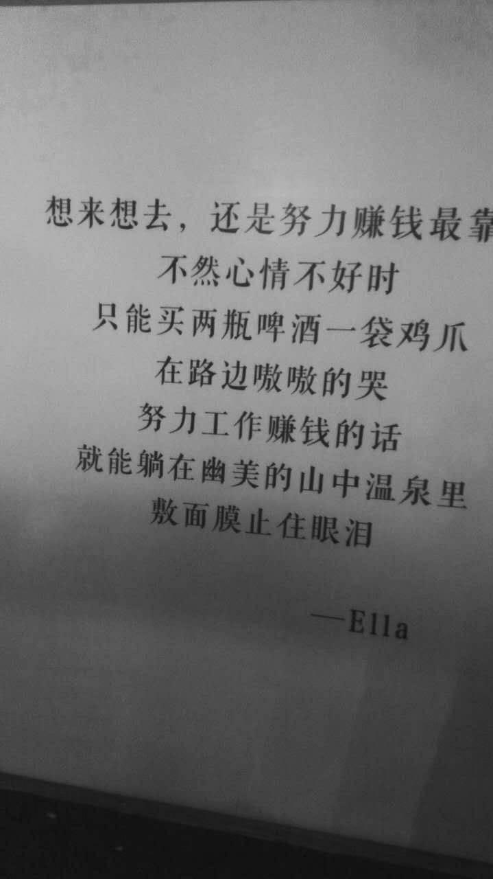 zhongguancun3