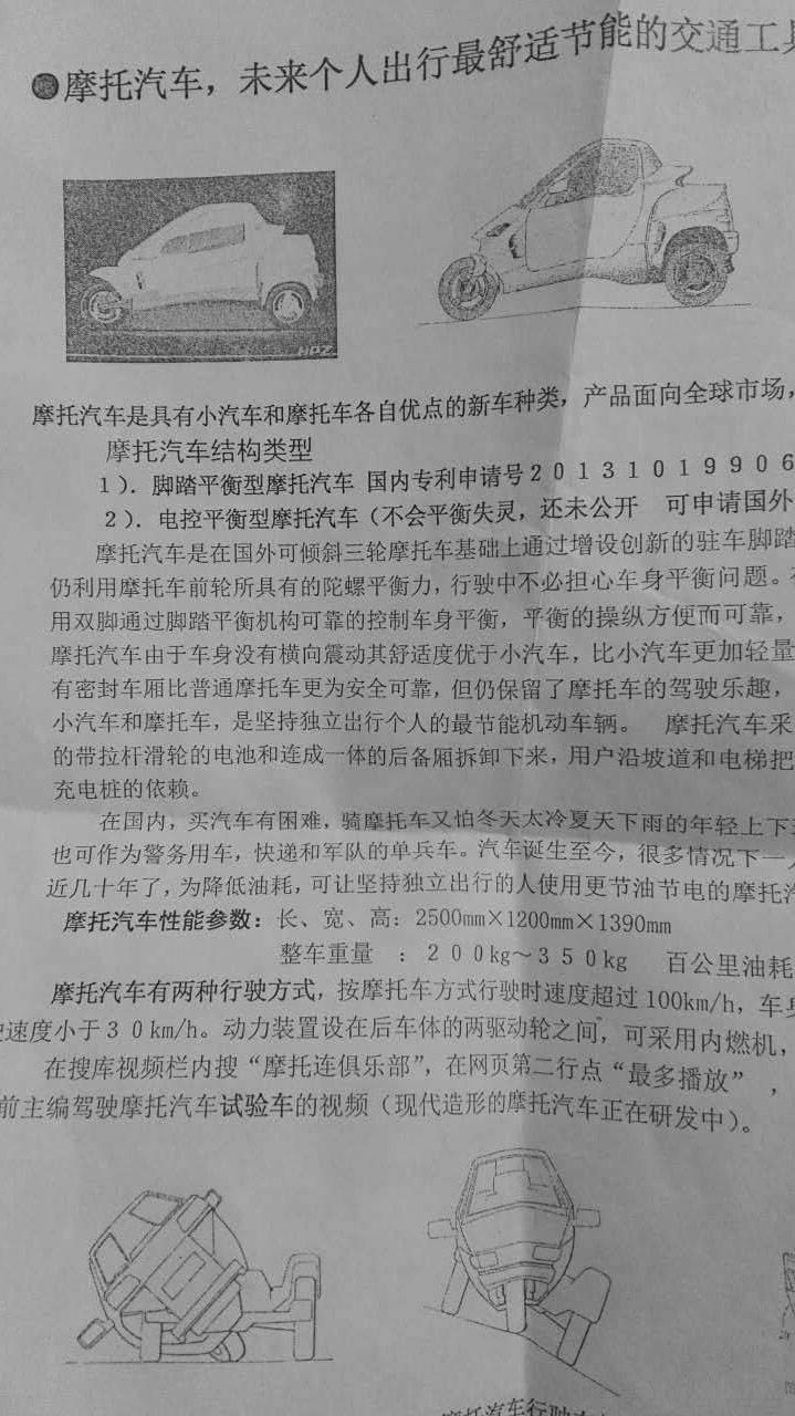 zhonguancun9