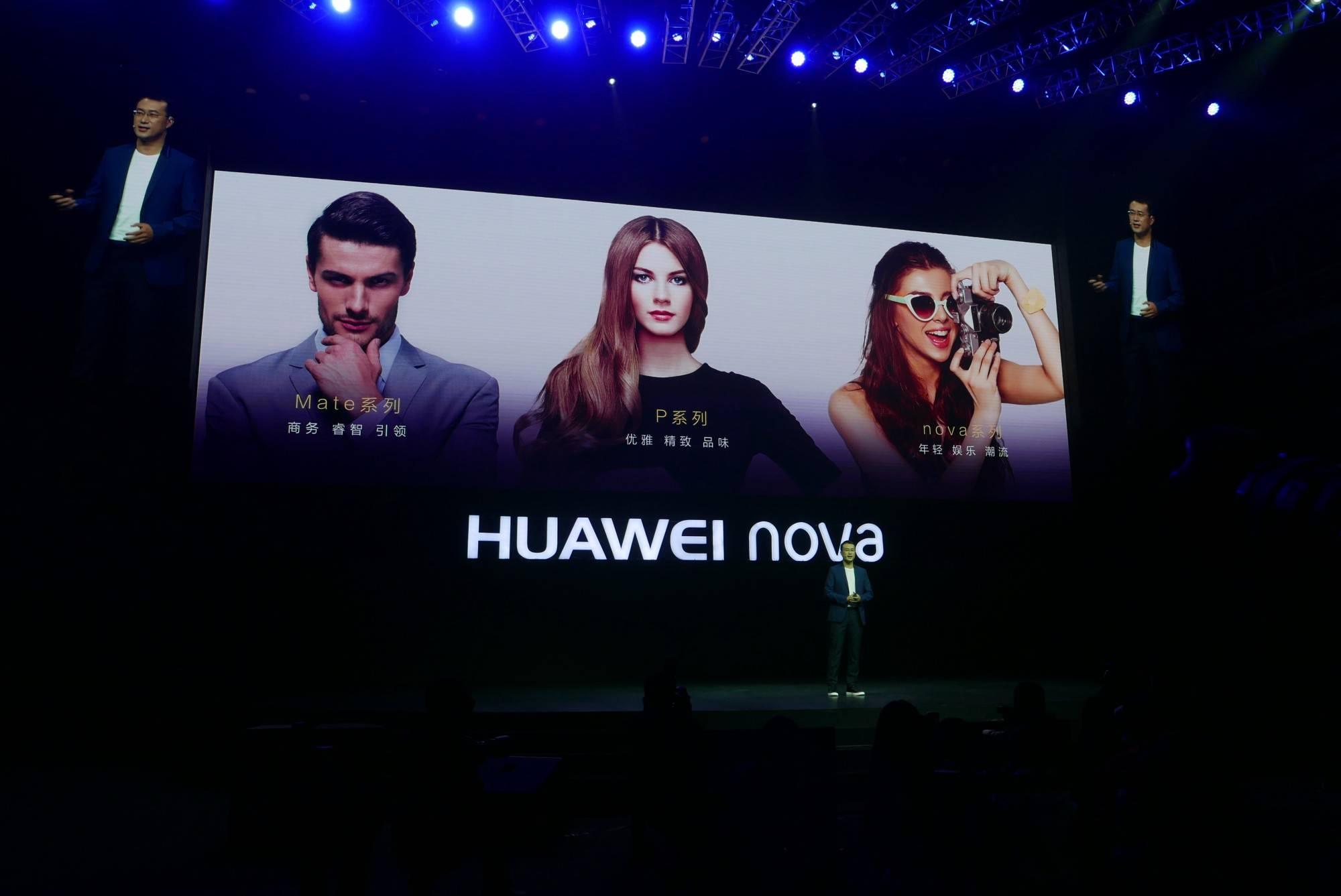 华为智能手机主要的产品线,Mate、P 和刚发布的 nova。