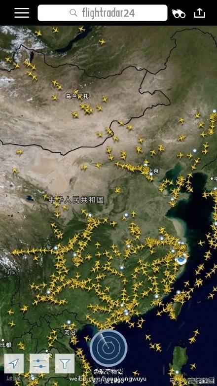 china flight