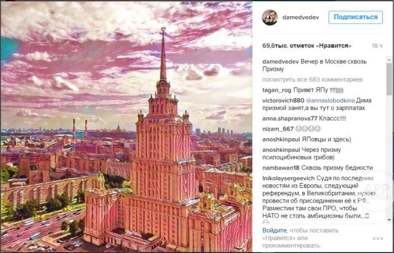 俄罗斯总理梅德韦杰夫也使用 Prisma