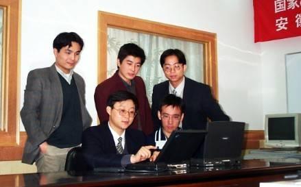 科大讯飞口述史:一家本土技术公司的10年侧影-PingWest 品玩