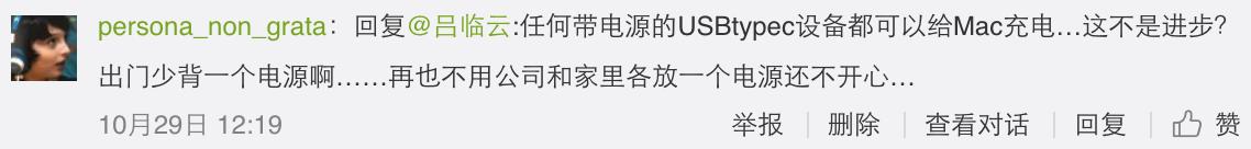 usb-comment-2