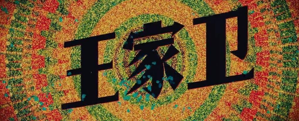 wangjiawei