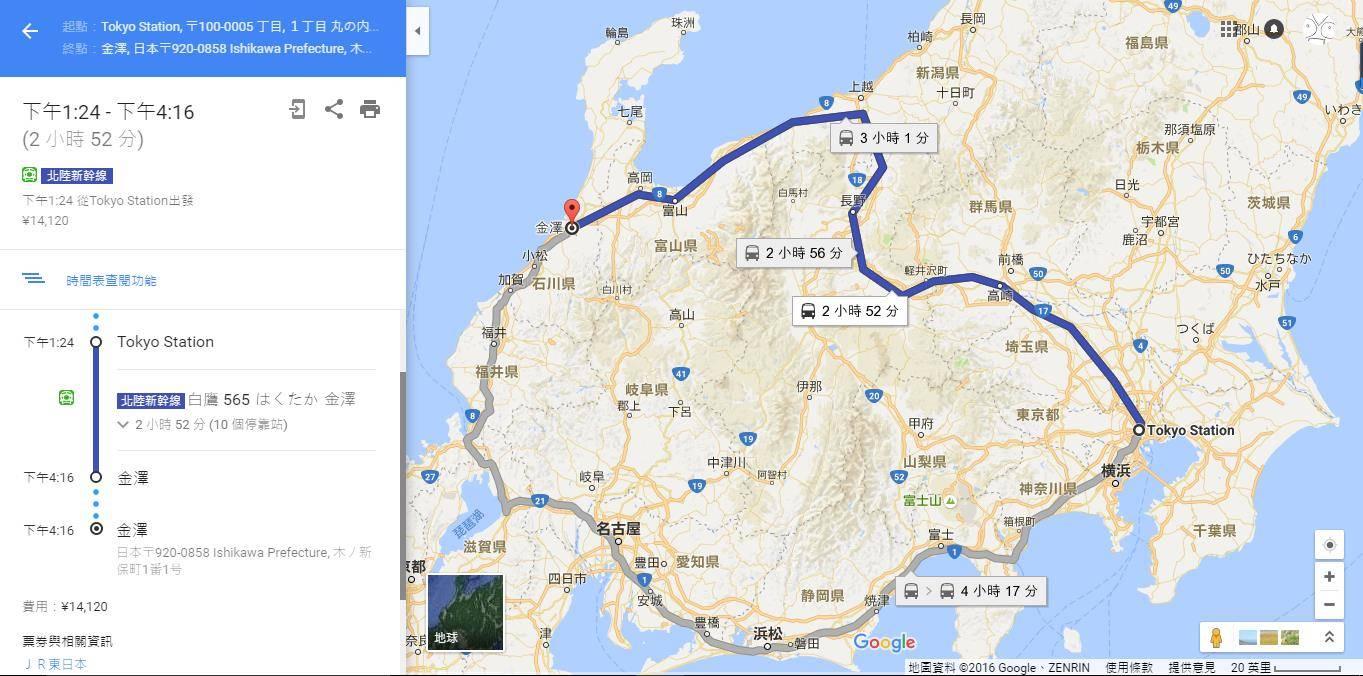 from tokyo to kanazawa