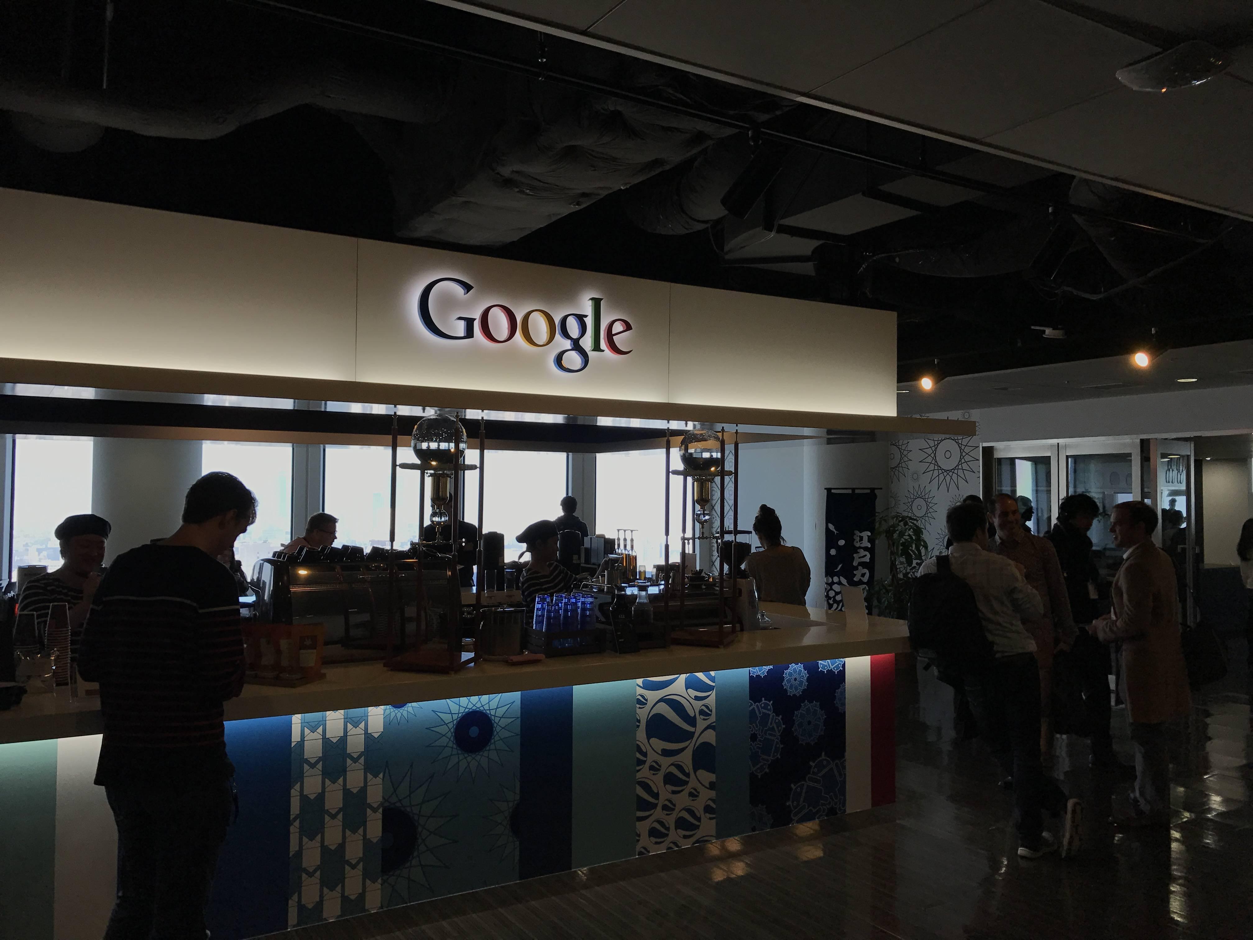 google tokyo