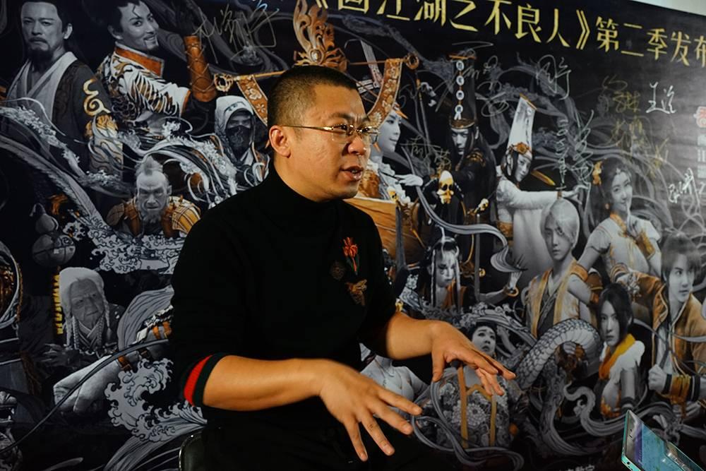《灭罪师》《画江湖之不良人》导演五百